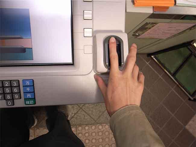 cajero-automatico-con-biometria